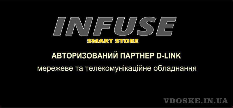 INFUSE SMART STORE