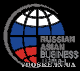Russian Asian Business Travel