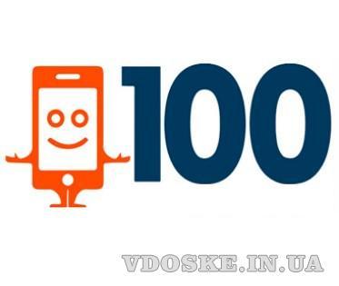 Магазин аксессуаров для телефона 100chehlov
