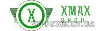 XmaxShop