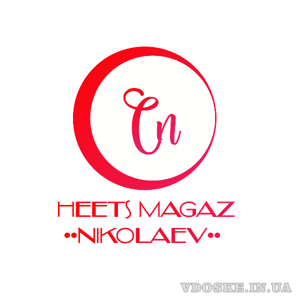 Heets-magaz