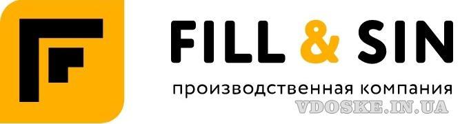 Fill & Sin