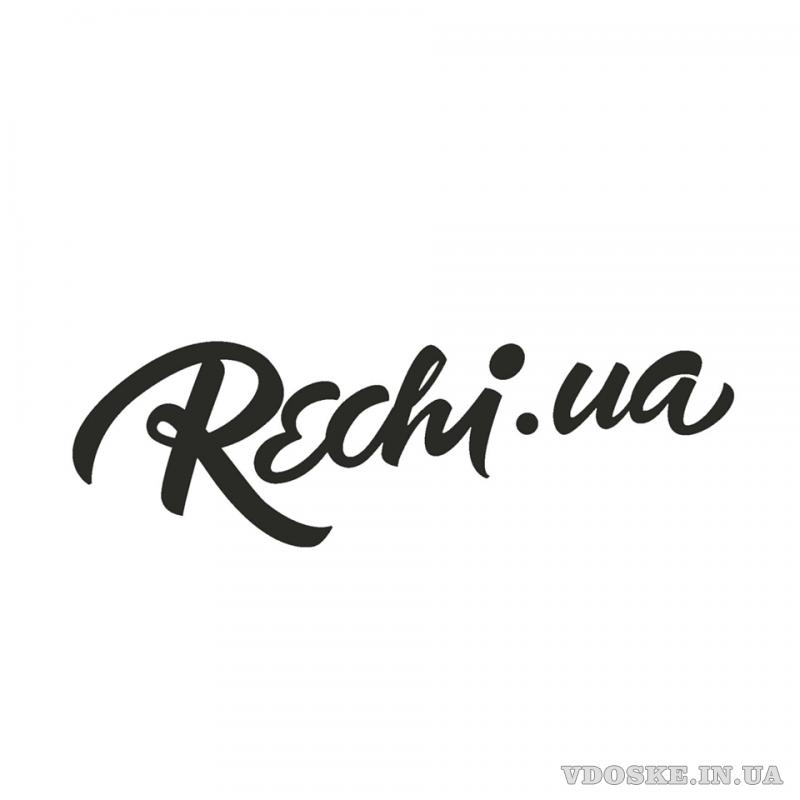 Rechi