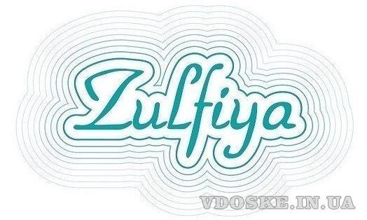 Зульфия