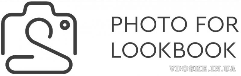 Photo For Lookbook