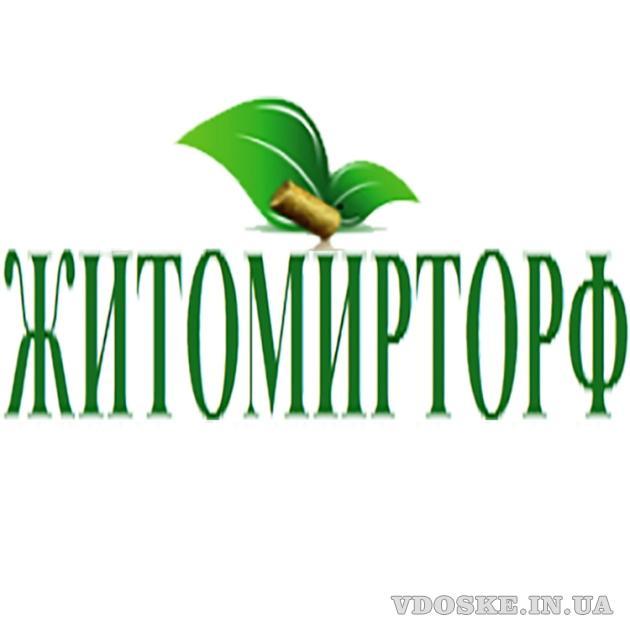 """ООО """"Житомирторф"""""""
