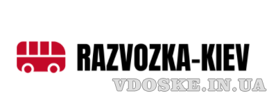 RAZVOZKA-KIEV