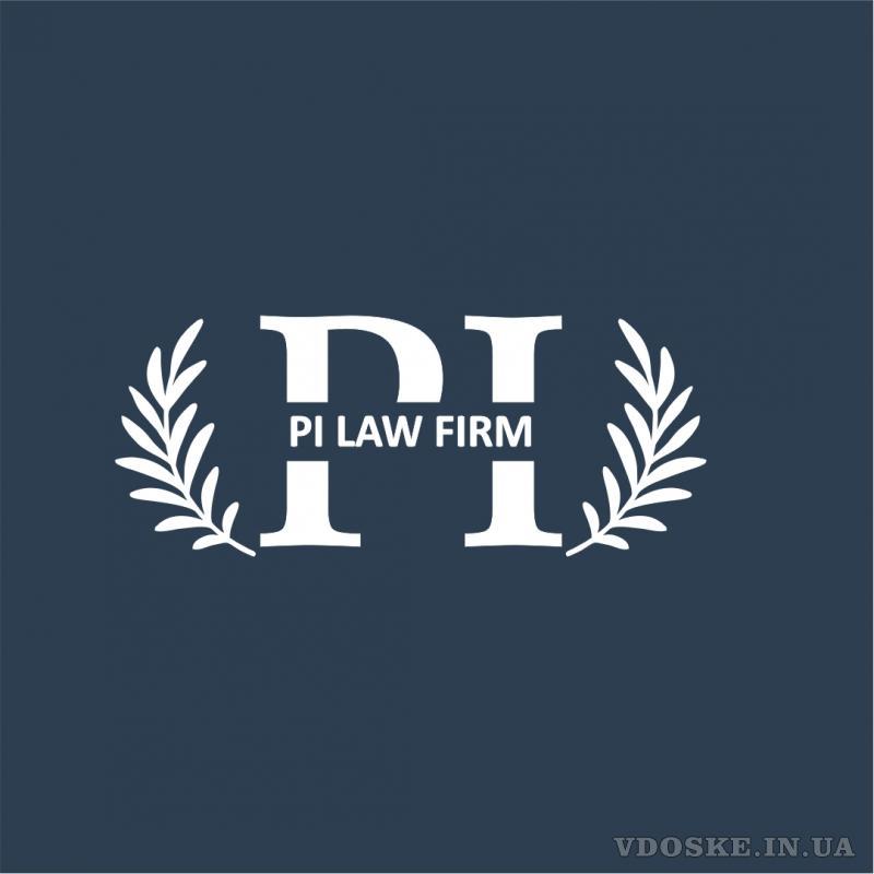 Юридическая компания PI Law Firm