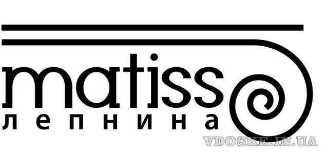 Мастерская Matiss