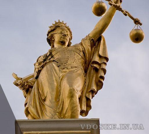 Джамал Стаценко - Юридическая консультация, услуги адвоката
