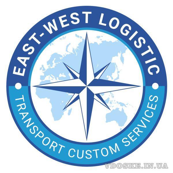 Ист-Вест Логистик