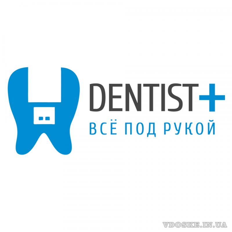 Программа для стоматологий Dentist+