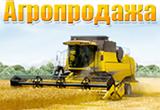 ООО Агропродажа