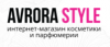 Интернет-магазин косметики и парфюмерии Аврора Стиль