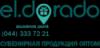 Фирма «Л.Дорадо»