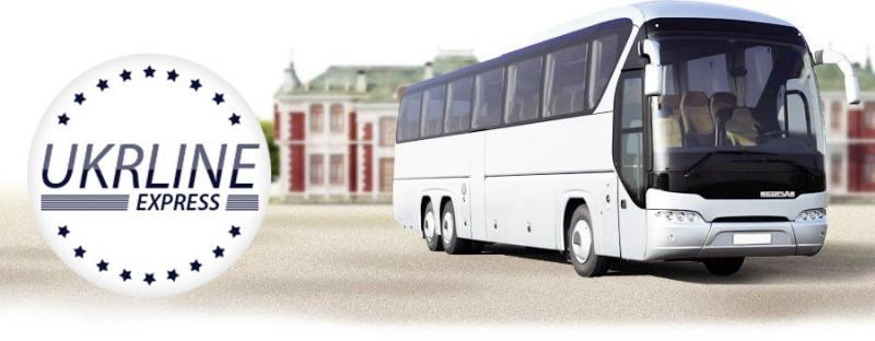 УкрЛайн Экспресс - Аренда автобусов с водителем в Киеве